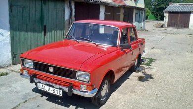 Photo of Moszkvics 2140, 1978-ból