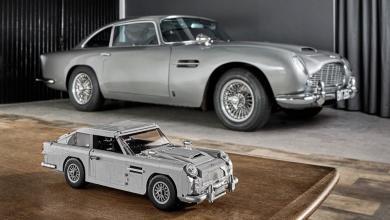 Aston Martin DB 5 legóbol