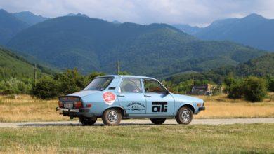Photo of Dacia-kaland – 9-10. nap – Székelykő-túra, Bilea-tó