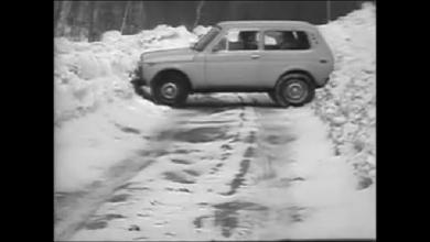 Photo of Lada Niva 4×4 1977 Promo film