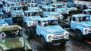 Photo of ZIL gyártása 1976-ban videó
