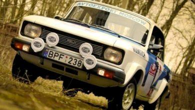 Photo of AZLK 1600 SL Rallye replika