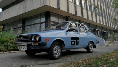 Photo of Dacia-kaland – útiterv