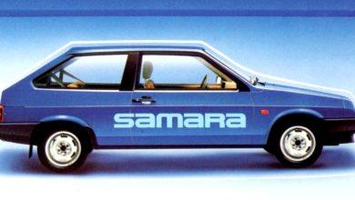 Photo of Kanadai Samara