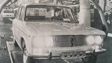 Photo of Autók, Képek, Portrék a volgai autógyárból 1973