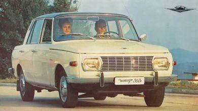 Photo of Wartburg 353 – finn bemutató/oktató kisfilm